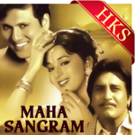 Do Dooni Chaar Hua (Ek Din College) - MP3