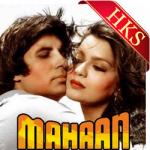 Ye Din To Aata Hai Ek Din Jawaan (With Female Vocals) - MP3