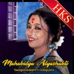 Mahabidya Adyashakti - MP3