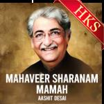 Mahaveer Sharanam Mamah (Sacho Jain Nirantar) - MP3