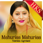 Mahuriaa Mahuriaa - MP3