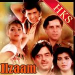 Main Aaya Tere Liye - MP3