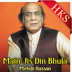 Main Jis Din Bhula (Ghazal) - MP3