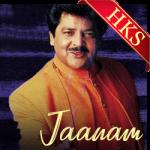 Main Jise Pyar Samajh - MP3