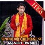 Sindoor Chadhane Se Har Kaam - MP3