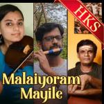 Malaiyoram Mayile - MP3