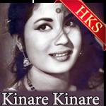 Mann Bina Ke Taar (Aaj Achanak) - MP3
