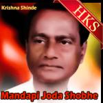 Mandapi Joda Shobhe - MP3