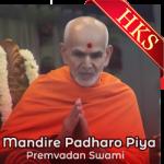 Mandire Padharo Piya - MP3