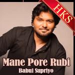 Mane Pore Rubi - MP3