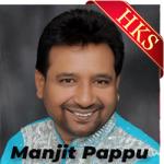 Gajray Bolde (Punjabi) - MP3