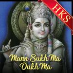 Mann Sukh Ma Dukh Ma (Christian Bhajan) - MP3