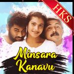 Manna Madurai - MP3