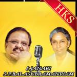 Mannavane - MP3