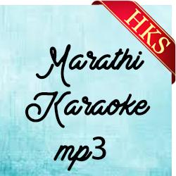 Bhetali Tu Punha (Title Track) - MP3