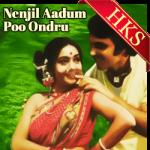 Marutha Manjakizhangu - MP3