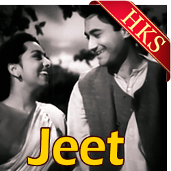 Mast Pawan Hai Chanchal Dhaara - MP3