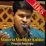 Materia Medikar Kabbo (Khati Ki Na) - MP3