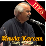 Mawla Kareem - Ishq E Mawla - MP3 + VIDEO