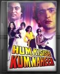 Hum Kisise Kam Nahin Medley - MP3 + VIDEO