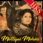 Meghangale - MP3