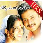 Bhavayami Padumente - MP3