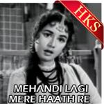 Mehndi Lagi Mere Haath Re(Sad Version) - MP3