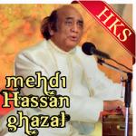 Bhooli Bisri Chand Ummeedain - MP3