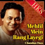 Mehfil Mein Rang Layegi - MP3