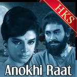 Mehlon Ka Raja Mila - MP3
