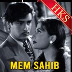 Dil Dil Se Milakar (Male Version) - MP3