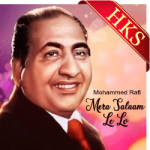 Mera Salaam Le Lo - MP3