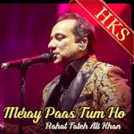 Meray Paas Tum Ho (Pakistani) - MP3