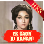 Mere Sang Piya (Koi Dekh Lega) - MP3