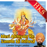 Meri Akhiyon Ke Samne Hi Rehna - MP3 + VIDEO