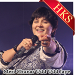 Meri Chunar Udd Udd Jaye (Rearranged)  - MP3 + VIDEO