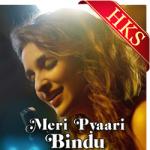 Maana Ke Hum Yaar Nahin - MP3 + VIDEO