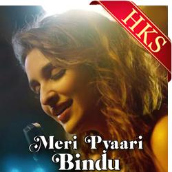 Maana Ke Hum Yaar Nahin - MP3