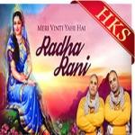 Meri Vinti Yahi Hai Radha Rani - MP3