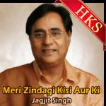 Meri Zindagi Kisi Aur Ki - MP3