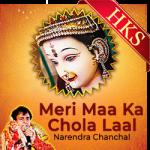 Meri Maa Ka Chola Laal - MP3