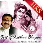 Mero Kanha Gulab Ko Phool - MP3