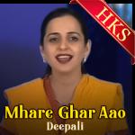 Mhare Ghar Aao (Bhajan) - MP3