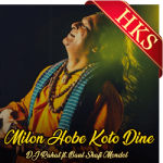 Milon Hobe Koto Dine - MP3