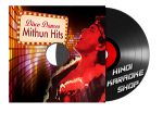 Disco Dancer: Mithun Chakraborty - MP3 + Video