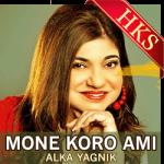 Mone Koro Ami - MP3