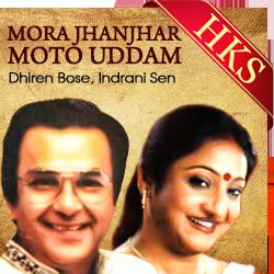 Mora Jhanjhar Moto Uddam - MP3