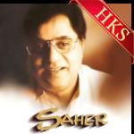 Mujhe Hosh Nahin (Ghazal) - MP3