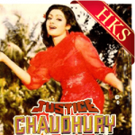 Mujhe Kya Hua (Maine Tujhe Chhua) (With Female Vocals) - MP3