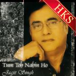 Mujhe Tumse Mohabbat - MP3